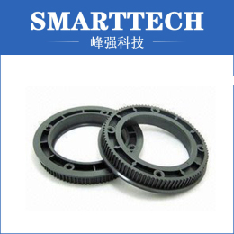 Custom Plastic Auto Parts Manufacturer In China