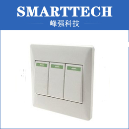 Plastic Wall Switch Cover,Electrical Wall Switch