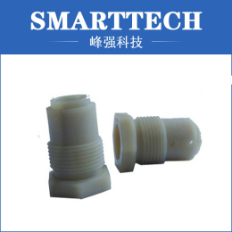 OEM Disposable Plastic Medical Supplies Parts