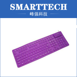 Fancy Designed Silicone Keyboard Protective Cover