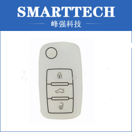 Wholesale Fashion Silicone Key Cover For Car Key