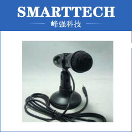 Custom Electronic Equipment Microphone Spare Parts