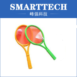 Children Plastic Badminton Racket Accessory Mould