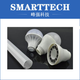 High Power Led Plastic Bulb Parts Mould