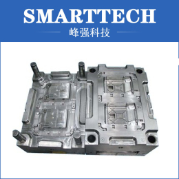High Quality Hardening Injection Plastic Mould & Injection Plastic Mold