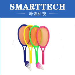 Kids Tennis Racket Plastic Injection Mould Mold