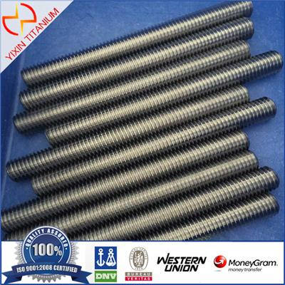 Titanium Thread Stud