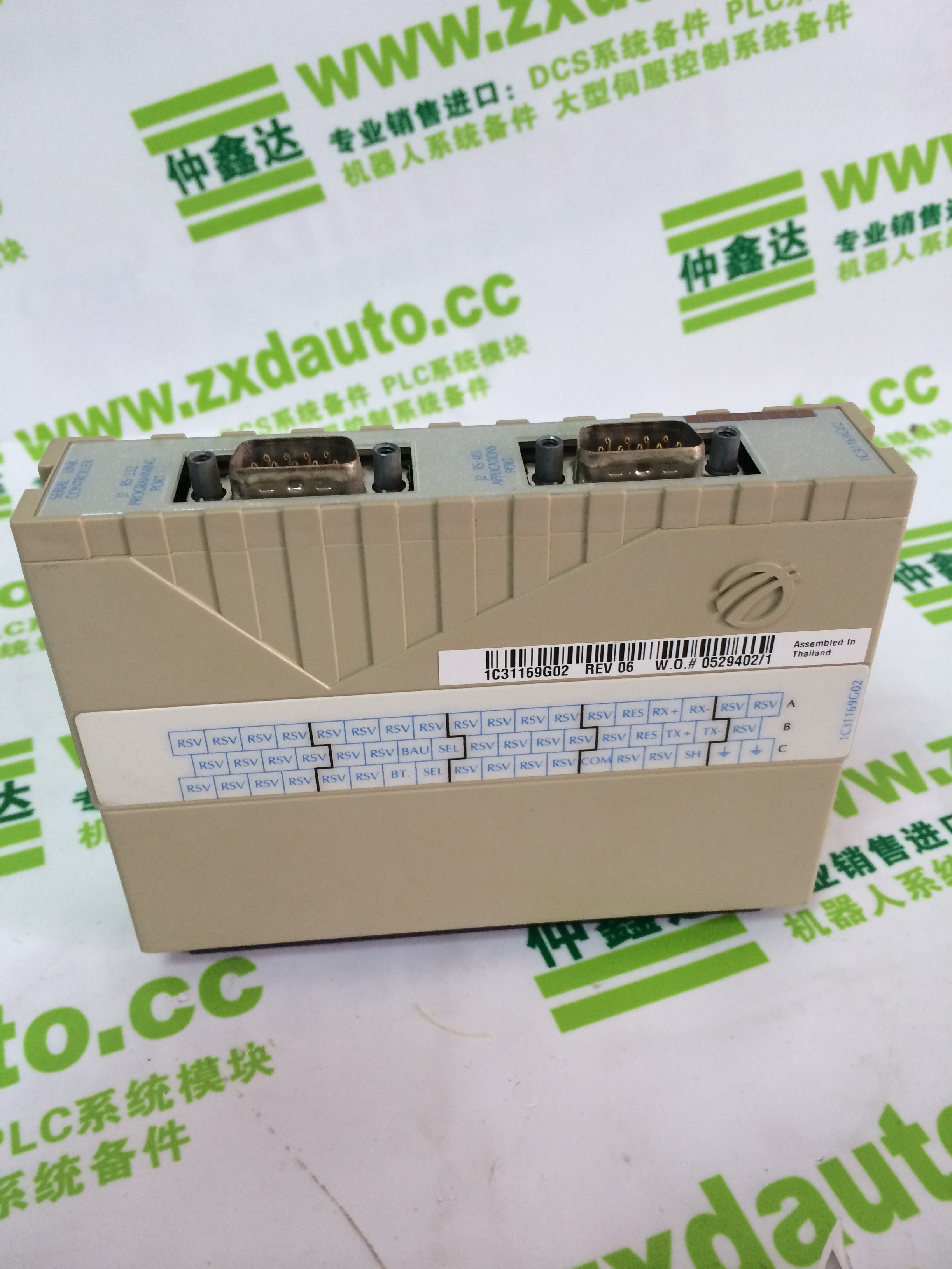 AT-485/232-2 National InstrumentsAT-485/232-2 182930E-12 National Instruments