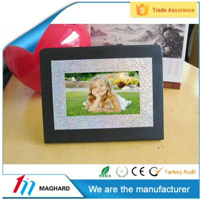 7*5 Magnetic Photo Frame