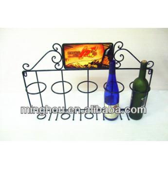 Classic 5 Bottle Metal Wall Mounted Wine Racks MH-MR-15020