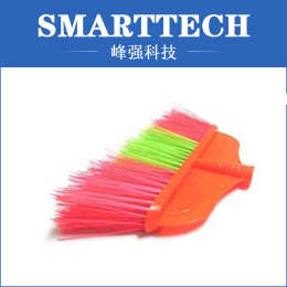 Colorful Plastic Broom Base Mould Makers