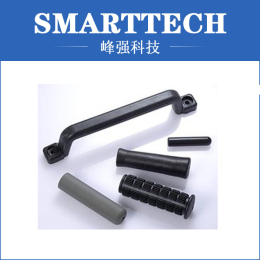 Plastic Suitcase Handle Accessory Injection China Mould