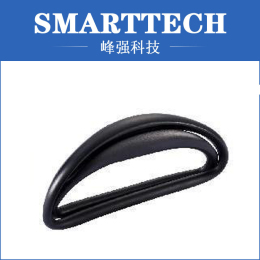 Plastic Black ABS Suitcase Handle Mould Making