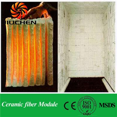 Ceramic fiber block used for tube furnace