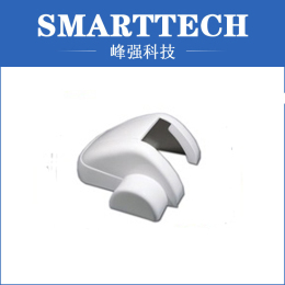 2016 Fashion Motor Bike Plastic Accessory Molding Makers