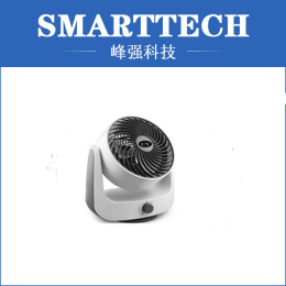 Office Product Mini Fan Plastic Parts Mould
