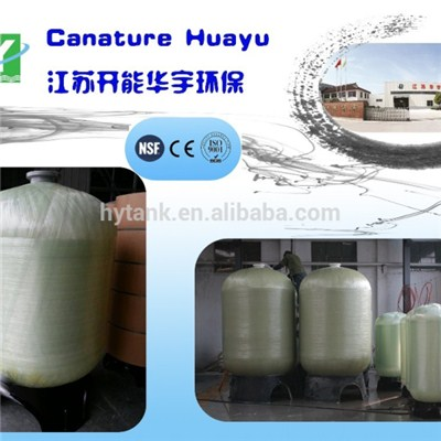 Activated Carbon Tank