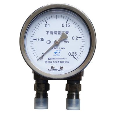 4inch-100mmall Stainless Steel Case Static Pressure Differential Pressure Gauge