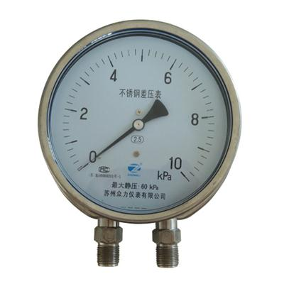 6inch-150mm All Stainless Steel Bottom Connection With Flange Lower Pressure Pressure Gauge