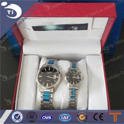 Titanium Couple Watches