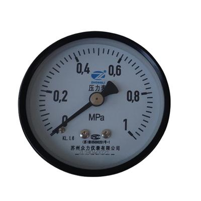 2.5inch-63mm Black Steel Case Brass Connection Back Thread Type Pressure Manometer3