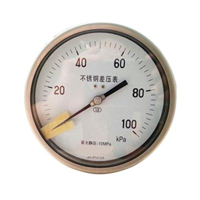 6inch-150mm All Stainless Steel Back Connection High Static Pressure Differential Pressure Gauge