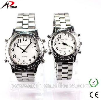 Couple Wrist Watch