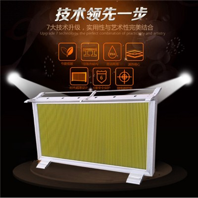 Jiuchen Energy –saving Electric Heater