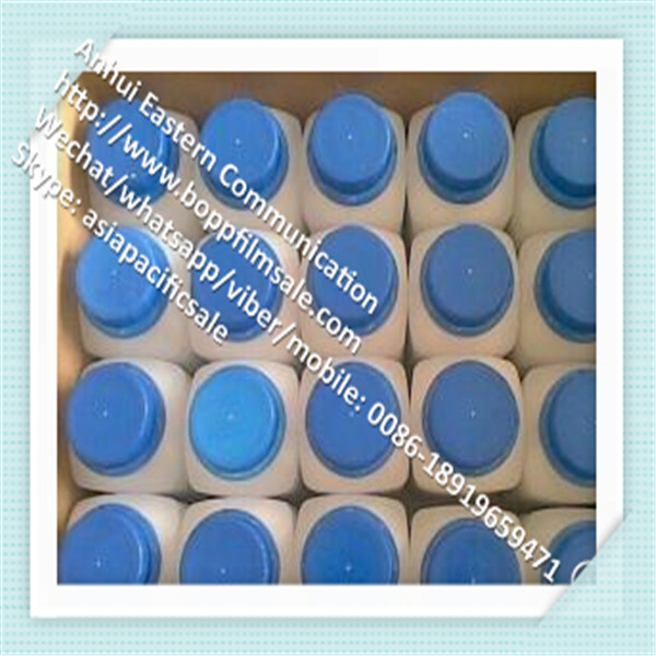 γ-Butyrolactone (GBL)  (A) synthetic pyrrolidone series products