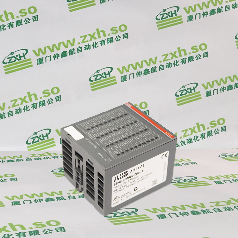 NDS001 Digital Output Module
