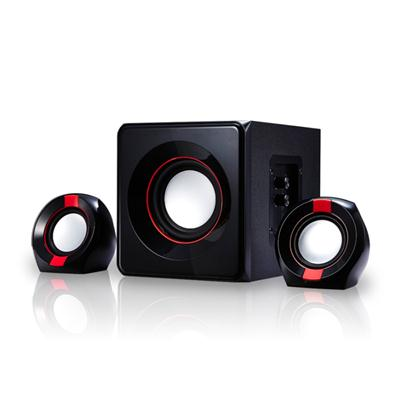 2.1 Multimedia Active Speaker WP103