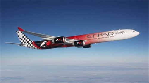 etihad air cargo tracking EY Etihad Crystal Cargo