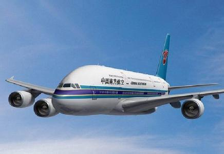 china southern airlines website CZ China Southern Airlines