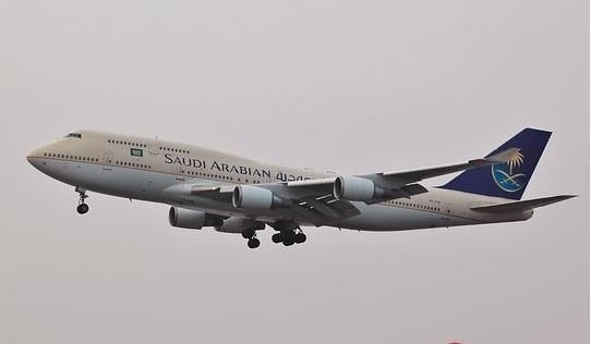 saudi airlines ticket booking SV Saudi Arabian Airlines