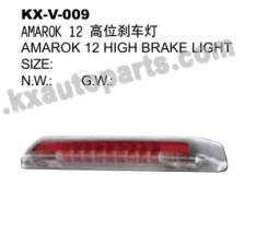 VOLKSWAGEN AMAROK 2012 HIGH BRAKE LIGHT