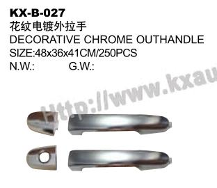 TOYOTA HILUX VIGO DECORATIVE CHROME OUTHANDLE