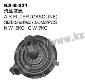TOYOTA HILUX VIGO AIR CLEANER HOUSING W/HOLE