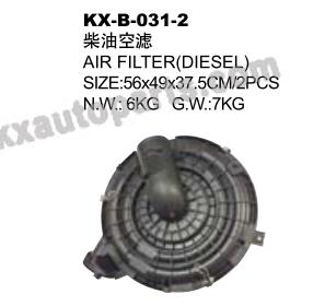 TOYOTA HILUX VIGO AIR CLEANER HOUSING W/O HOLE