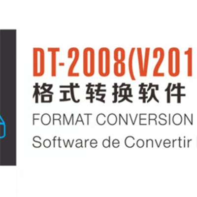 FORMAT CONVERSION SOFTWARE