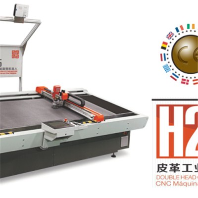 DOUBLE HEAD CNC LEATHER CUTTING MACHINE