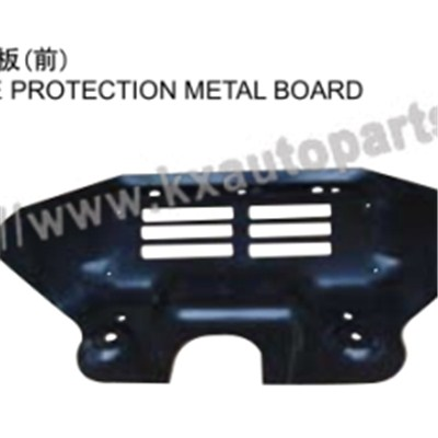 TOYOTA HILUX VIGO FRONT ENGINE PROTECTION METAL BOARD