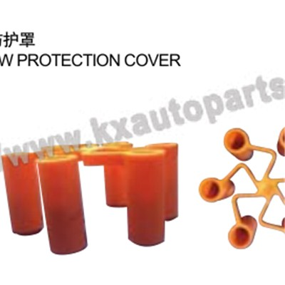 TOYOTA HILUX VIGO TIRE SCREW PROTECTION COVER