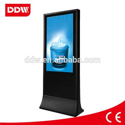 82 Inch Outdoor Digital Signage