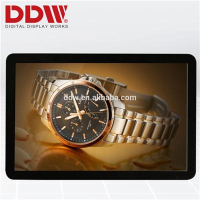 50 Inch Wall Mount Touch Screen