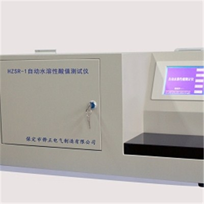 HZSR-3 Automatic Water-Soluble Acid Analyzer