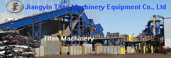 PSX scrap metal recycling plant recycling machine