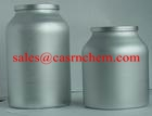Griseofulvin CAS RN 126-07-8 suppliers
