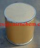 Phenylephrine Hcl CAS RN 61-76-7  suppliers