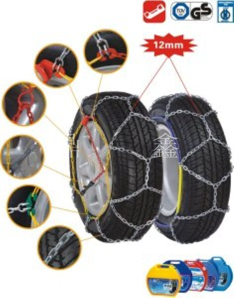 Kn Series Car Snow Chain Metal Chain