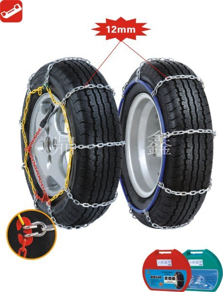 Kl Type Car Snow Chain Factory Direct Sale